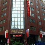 Goshen Hotel