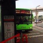 U Bus #705 links TPE Tao Yuan Airport & HSR Station