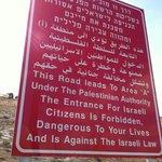 Israel Warning Sign