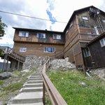 Rempel Lodge Entrance