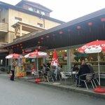 Tham restaurant at Murren
