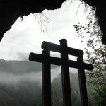 Vista desde la santa Cueva