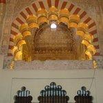 ниши мечети
