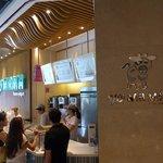 Yo Ma Ma Frozen Yoghurt at IFC Shopping Mall