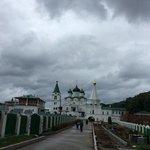 Entrada do Monastério