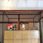 Kunitomo-san at work