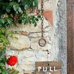Charming door bell