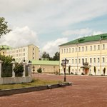 Museum of the History of VSW