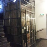 Лифт во втором корпусе