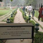Gandhi Smriti 2