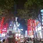 Бейдзин Лу в период китайского Нового года