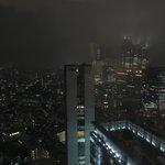 vue de la chambre au 35 etage