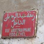 Nom de la Rue du Riad Bab Essaouira