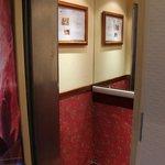 Itty bitty elevator