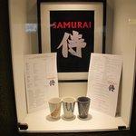 Samurai - A Small Restaurant