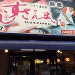 Our fave Sushizanmai chain restaurant