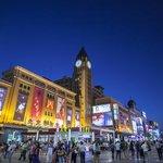 Wangfujing: 10-15 walk