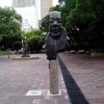Kowloon Park Photo