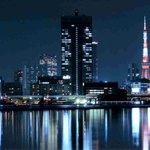 竹芝方面の夜景 東京タワーも見える