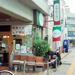 Foto de Tosukana