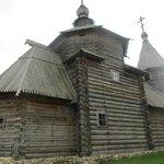une des maisons du museum of wooden