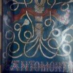 Yugo y nudo gordiano emblema de Fernando lo de Aragón techumbre de la estancia del Palacio de lo