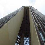Chiayi Sherih Tower