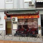 Zhen Bao