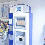 Distributeur Automatique de Chambre