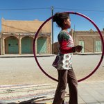 Hoop in Sahara- Chi Flow