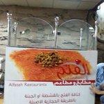 صورة فوتوغرافية لـ Al Fateh Restaurant
