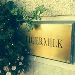 The front sign, beutifully captured by one of our guests