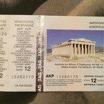 Билет на Акрополь