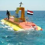 Submarine trip