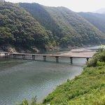 Iwama Chinka Bridge