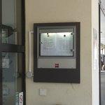 玄関横・料金表