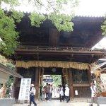 国宝 二王門(山門)正面入口側