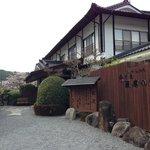 Photo of Satsumanosato