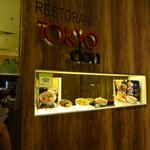 Tokyo Don