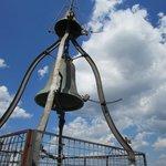 La campana in cima alla torre