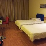 Home Inn - simple comfort
