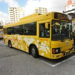 Pick up Bus