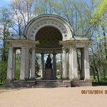 Pavilion at Pavlovsk Palace