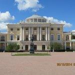 Pavlovsk entrance