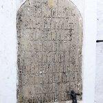 Lápida sobre las tumbas de dos bandoleros legendarios siglo XIX El Pernales y El Niño del Arahal