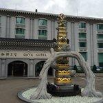 Daegaya Tourist Hotel