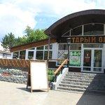 Photo of Staryy Omsk