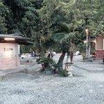 back yard & hot spring (remote back ground)