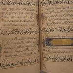Un exemplaire du Coran