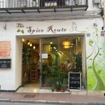 Foto de The Spice Route